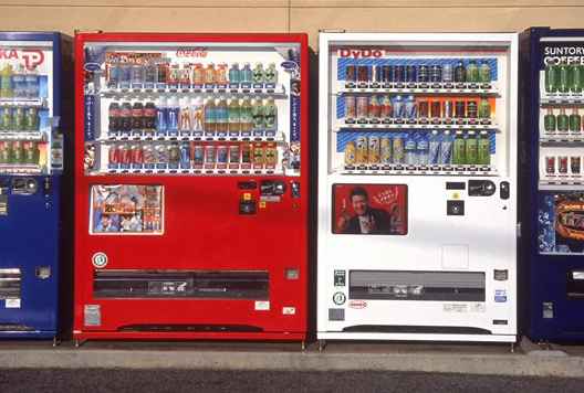 Automatic Vending Machines