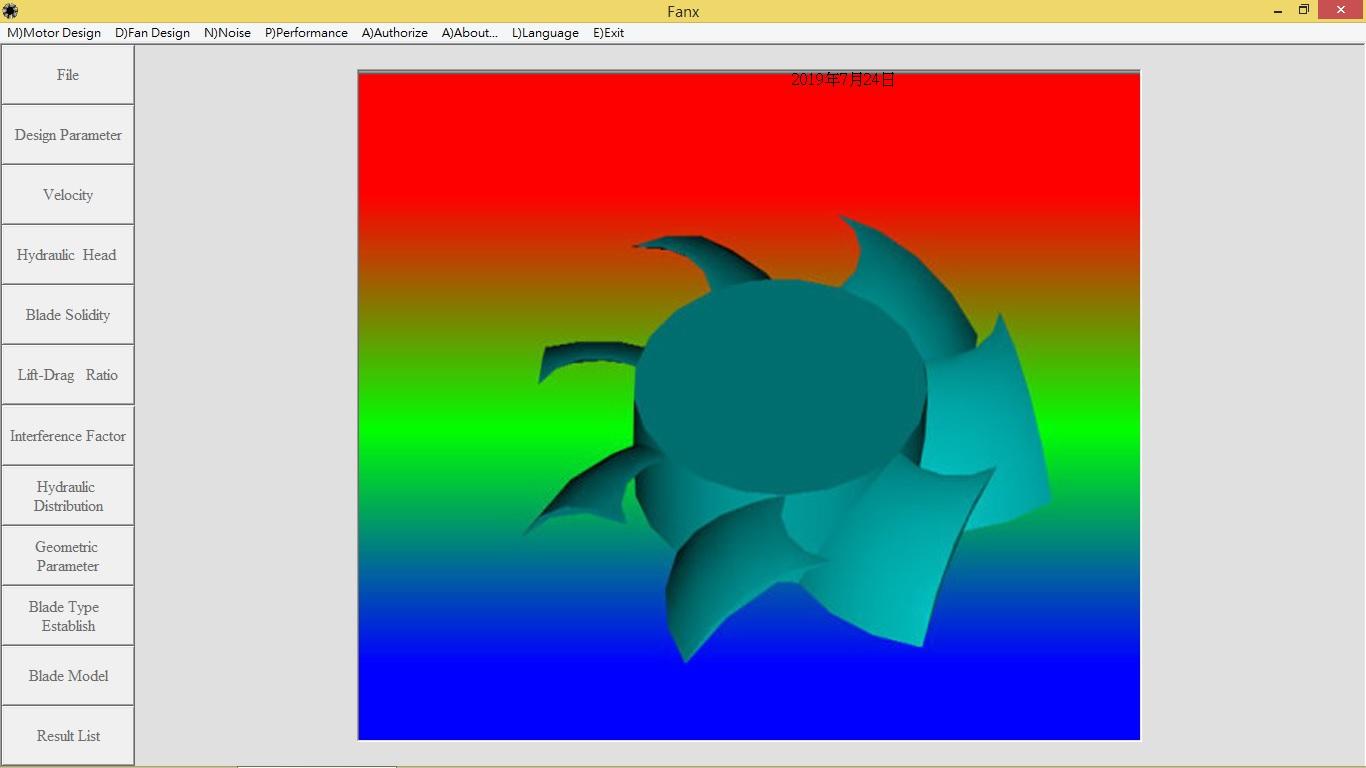 Motor design Software